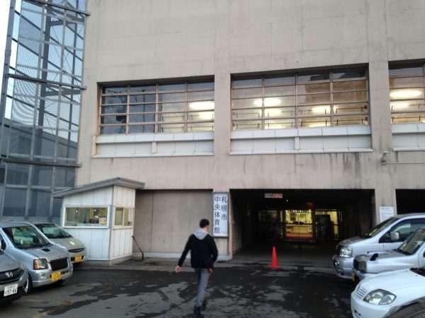 Sapporo Aikido Gymnasium